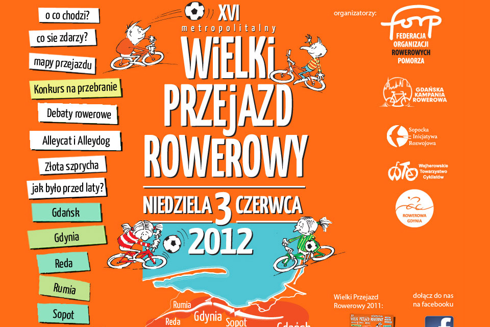 WPR 2012
